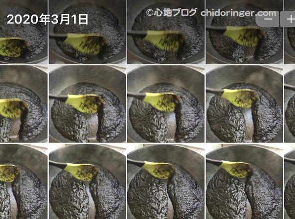 自家製海苔の佃煮 煮詰め方